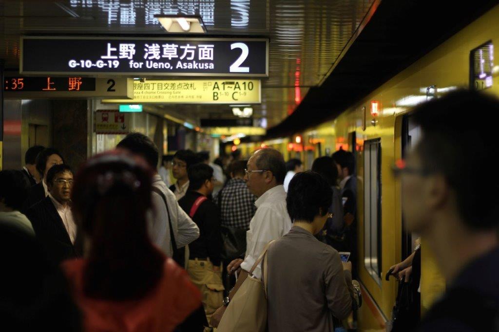 Metro in Tokyo