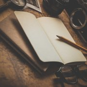 keeping a drug explorers journal